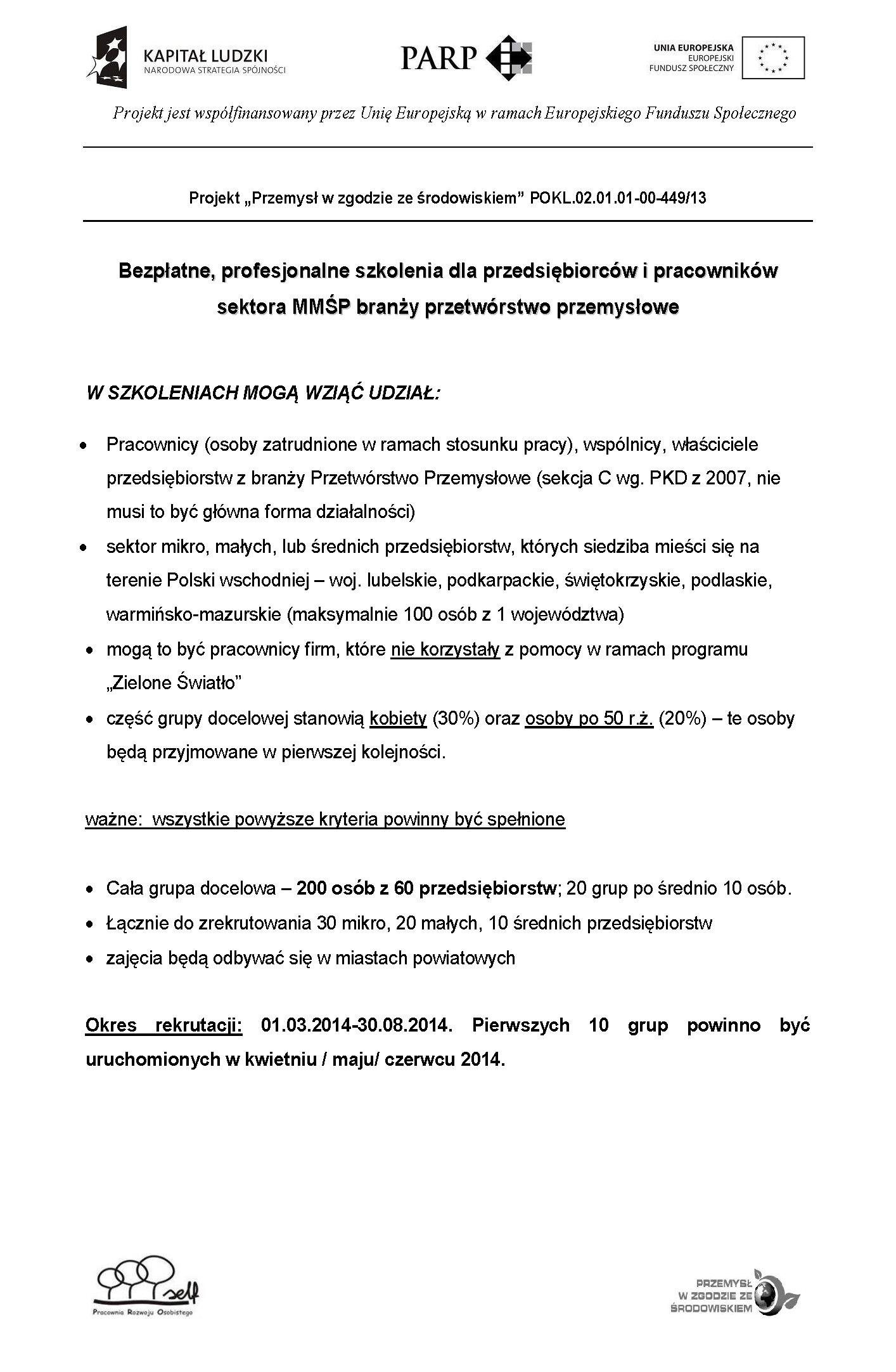 informacja_o_projekcie_1